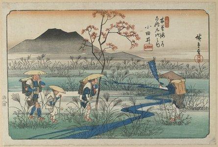 歌川広重: No. 22 Odai - ミネアポリス美術館