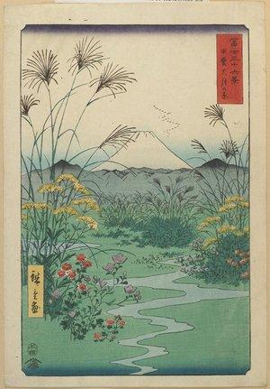 歌川広重: Field at Otsuki in Kai Province - ミネアポリス美術館