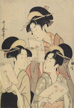 喜多川歌麿: (Three Women with Bills for Sweets) - ミネアポリス美術館