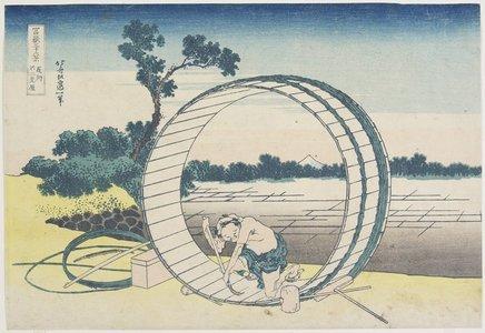 葛飾北斎: Fujimigahara in Owari Province - ミネアポリス美術館