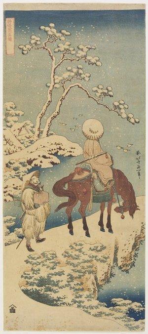 葛飾北斎: Horseman in Snow - ミネアポリス美術館