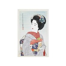Ito Shinsui: Maiko - Minneapolis Institute of Arts
