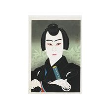 Natori Shunsen: The Actor Ichikawa Sumizo as Gonpachi - Minneapolis Institute of Arts