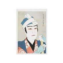名取春仙: Ichikawa Sadanji as Yoshiro - ミネアポリス美術館