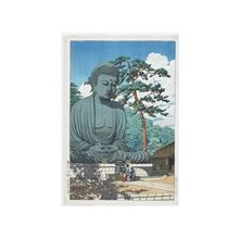 Kawase Hasui: Great Buddha of Kamakura - Minneapolis Institute of Arts