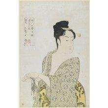 Kitagawa Utamaro: