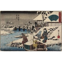 Utagawa Hiroshige: Snow Scene at Mokubo-ji Temple and the Restaurant Uekiya - Minneapolis Institute of Arts