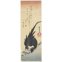 Utagawa Hiroshige: (Rooster) - Minneapolis Institute of Arts