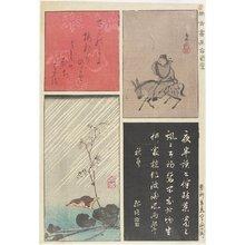 歌川広重: Mixed Print of Old, New Calligraphies and Paintings - ミネアポリス美術館