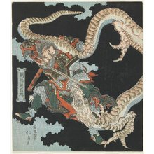 Totoya Hokkei: Ryuho Killing a White Snake - Minneapolis Institute of Arts