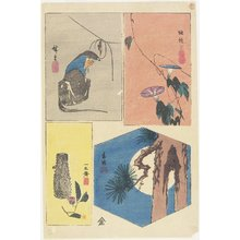 Utagawa Hiroshige: Mixed Print of the Famous Views of Edo - Minneapolis Institute of Arts