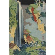 葛飾北斎: Ono Falls on the Kiso Road - ミネアポリス美術館