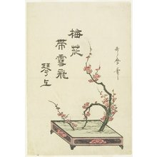 Kitagawa Utamaro: (Plum Flower Arrangement) - Minneapolis Institute of Arts