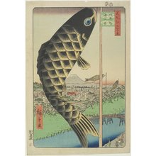 Utagawa Hiroshige: Suido Bridge, Surugadai - Minneapolis Institute of Arts