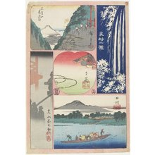 Utagawa Hiroshige: Ryoben-zan Fall, Ferry Boat at Tamura, Morning Fog at Oyama Shrine, Mountain and Valley, Souvenir of Koyasu - Minneapolis Institute of Arts