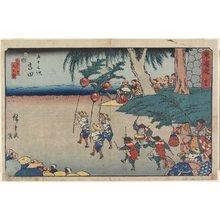 歌川広重: No.35 Yoshida - ミネアポリス美術館