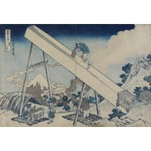 Katsushika Hokusai: In a Mountain of Totomi Province - Minneapolis Institute of Arts