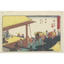Utagawa Hiroshige: Changing Porters and Horses at Shono - Minneapolis Institute of Arts