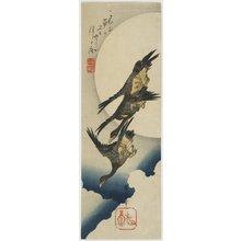 歌川広重: Wild Geese across the Moon - ミネアポリス美術館