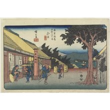 Utagawa Hiroshige: No. 60 Imazu - Minneapolis Institute of Arts