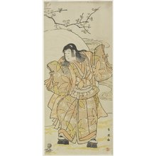 Katsukawa Shun'ei: (An Actor as a Boy) - Minneapolis Institute of Arts