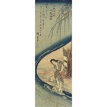 歌川広重: Chofu in Musashi Province - ミネアポリス美術館