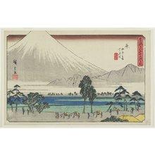 歌川広重: Kashiwahara Rest Area by the Pond with View of Mt. Fuji, Hara - ミネアポリス美術館