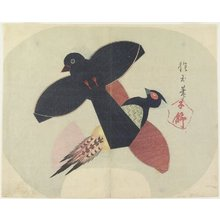 Yamada Ho_gyoku: (Bird-Shaped Kites) - ミネアポリス美術館