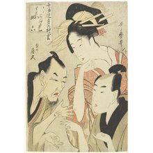 Kitagawa Utamaro: The Courtesan Agemaki, the Chivalrous Guy Sukeroku, Ikyu with Beard - Minneapolis Institute of Arts