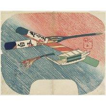 Yamada Ho_gyoku: (Toy Boat and Fireworks) - ミネアポリス美術館
