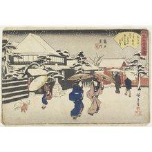 歌川広重: Tamata Behind the Shrine at Kameido - ミネアポリス美術館