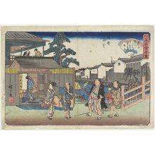 歌川広重: Umegawa at Yanagibashi in Ryogoku - ミネアポリス美術館