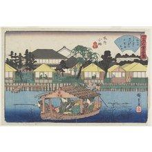 歌川広重: Ogura-an at Koume in Honjo - ミネアポリス美術館