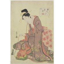 Hosoda Eishi: Ebisu God (The God of Wealth) - Minneapolis Institute of Arts