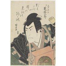 Utagawa Kunihiro: The Actor Arashi Kitsusaburo l as Nagai Genzaburo - Minneapolis Institute of Arts
