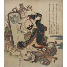 Katsushika Hokusai: Woman Pouring Liquid From a Cask into a Large Cup Held by a Warrior - Minneapolis Institute of Arts