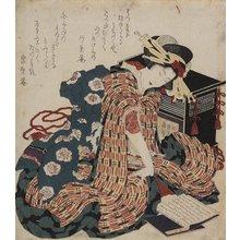 葛飾北斎: Woman Reading a Book - ミネアポリス美術館