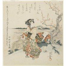 Utagawa Kunimaru: (Girl and Shopboy Viewing Plum Blossoms) - ミネアポリス美術館