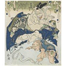 Totoya Hokkei: (Two Demons) - Minneapolis Institute of Arts