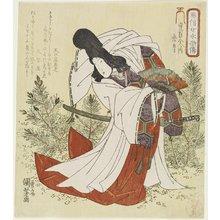 歌川国芳: