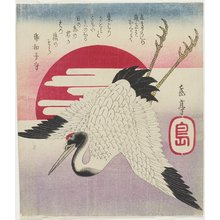 Yashima Gakutei: (Flying Crane, Rising Sun) - Minneapolis Institute of Arts
