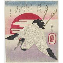 屋島岳亭: (Flying Crane, Rising Sun) - ミネアポリス美術館