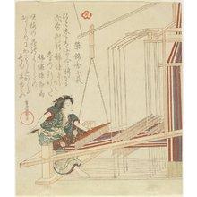 Yanagawa Shigenobu: Woman Weaving - Minneapolis Institute of Arts
