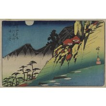 Utagawa Hiroshige: Moon Reflections on Rice Paddies of Sarashina, Shinshu Province - Minneapolis Institute of Arts