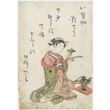 Hanabusa Shigenobu: Coutesan Hanacho of Iseya House - ミネアポリス美術館