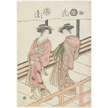 Hanabusa Shigenobu: Two Courtesan on a Veranda - Minneapolis Institute of Arts
