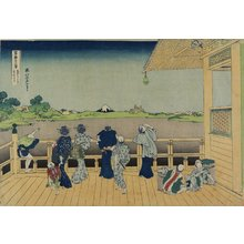 葛飾北斎: Sazai Hall of the Five-Hundred -Rakan Temple - ミネアポリス美術館
