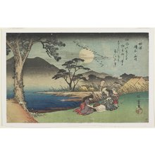 Utagawa Hiroshige: Pounding Silk by the Jewel River in Settsu Province - Minneapolis Institute of Arts