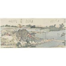 Katsushika Hokusai: Crane and Pine Field at Shirahige, Taya at Hashiba - Minneapolis Institute of Arts