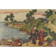 Katsushika Hokusai: Act 8 - Minneapolis Institute of Arts
